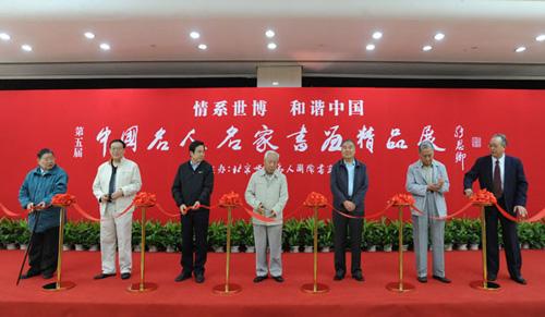 第九届全国政协副主席杨汝岱(中)等为本次展览剪彩